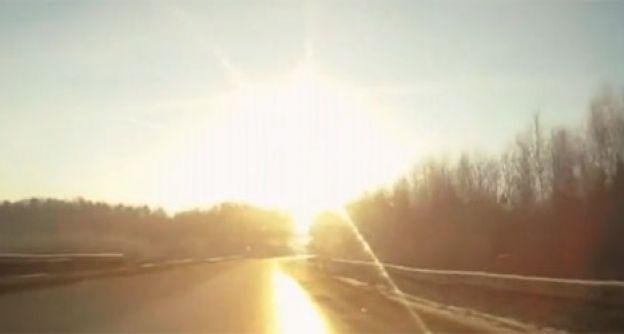 Meteoriteneinschlag in Russland
