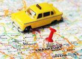 Mitfahrdienst Uber deutschlandweit verboten