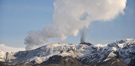 Vulkan auf Island rumort