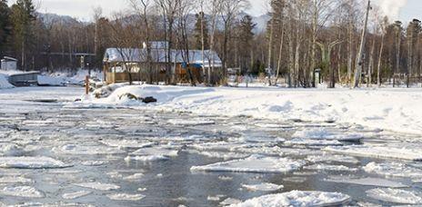 Hochwasseralarm nach Rekordschnee